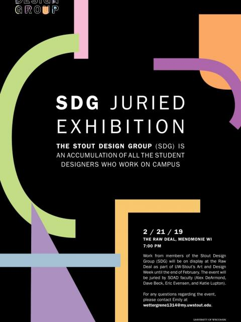 SDG exhibition announcement.